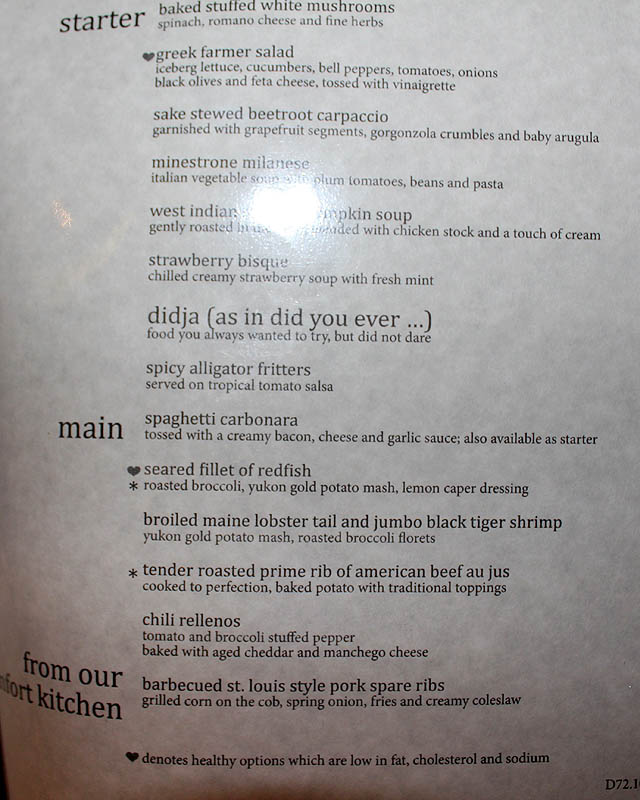 Carnival Glory: Dinner menu - Day 2